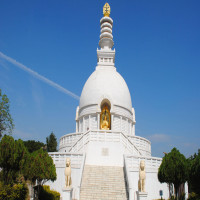 Shanti Stupa how to reach