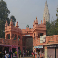 New Vishwanath Temple Sightseeing