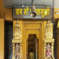 Baglamukhi Temple Places to See