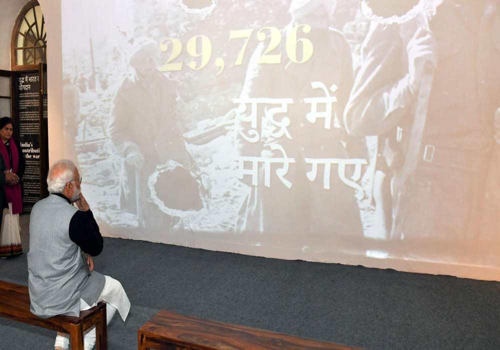 Delhi_Museum_cover