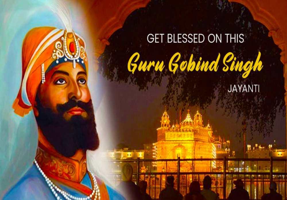 Guru_gobind_singh_jayanti