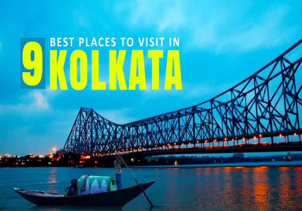 Places_to_visit_in_Kolkata