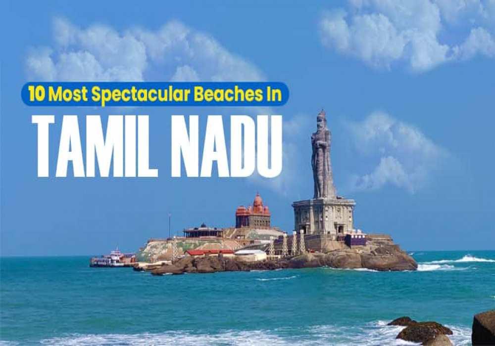 Best_beaches_in_Tamil_Nadu