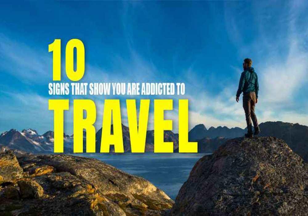 Travel_addiction
