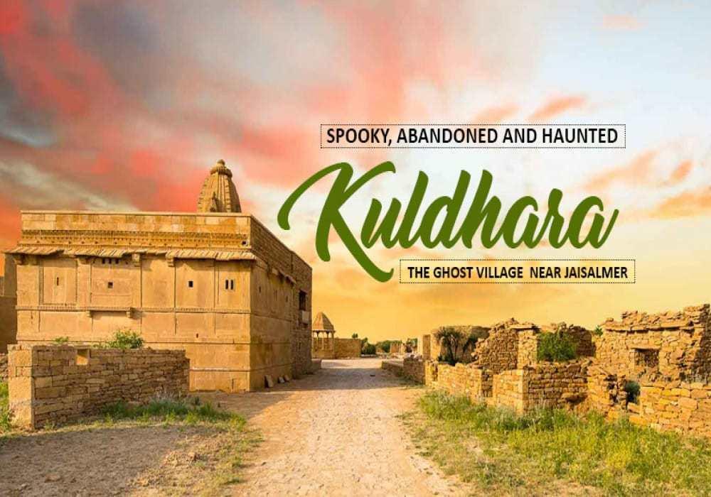 The_Ghost_Village_Of_Kuldhara_Master_Image