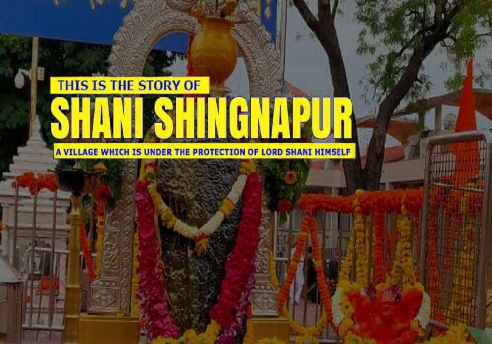 Shani_Shingnapur_Story