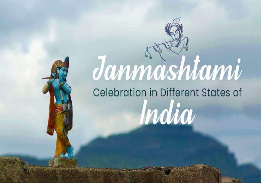 12_Janmashtami_Celebrations_in_India