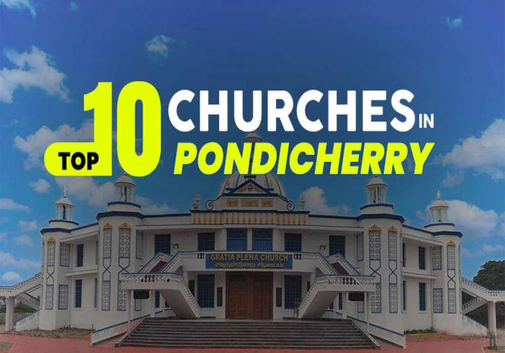 Top_10_Churches_in_Pondicherry