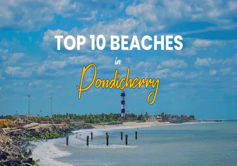 10_Best_Beaches_In_Pondicherry