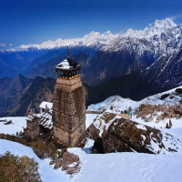 Pithoragarh Place to visit