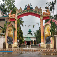 Nagaon Travel Plan