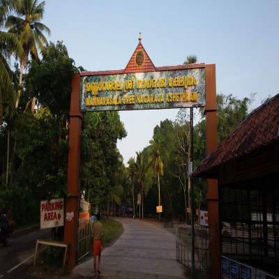 Mannarasala Ayilyam Package Tour